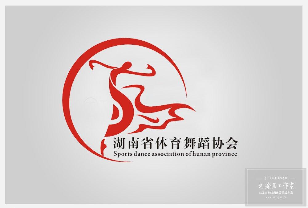 为湖南体育舞蹈协会打造官方LOGO及VI系统